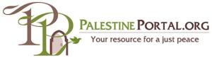 Palestinian Portal Resources